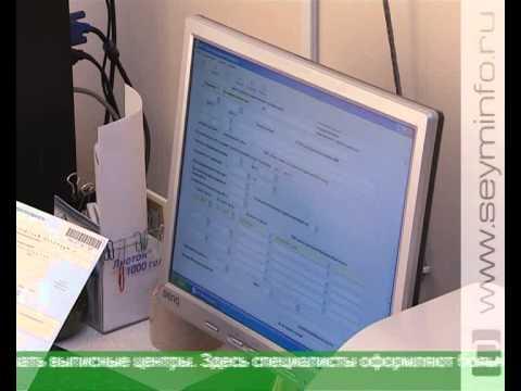 Компьютерное заполнение больничных