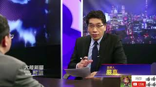 文昭点评北京红黄蓝幼儿园事件和清退低端人口