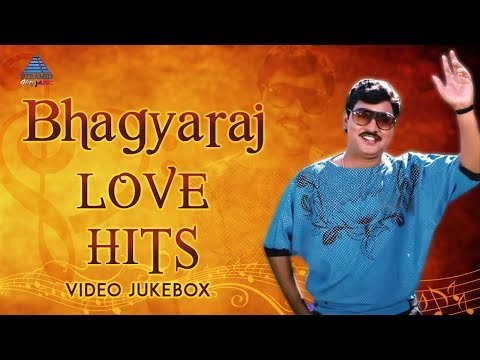 Bhagyaraj Love Hits | Video Jukebox | Bhagyaraj Hit Songs | Ilayaraja | Pyramid Glitz Music
