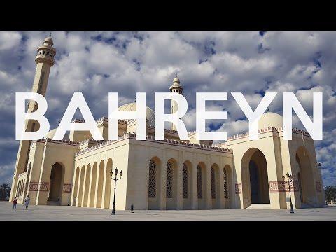 Bahreyn'e nasıl gidilir, nerede kalınır? 1. Bölüm | Birol Bali