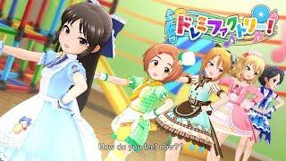 曲名:ドレミファクトリー! (Game ver.) 歌:櫻井桃華(CV:照井春佳) (M...