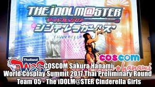 World Cosplay Summit 2017 Thai Preliminary - Team 5 - THE iDOLM@STER: Cinderella Girls