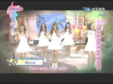 2014.08.27 SS小燕之夜完整版 我也想跟女神當好朋友!