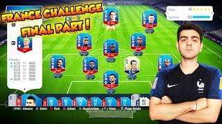 ALLEZ LES BLEUS (FINAL PART)!!! - ONLINE TOURNAMENT - #ROAD TO WORLD CUP #9