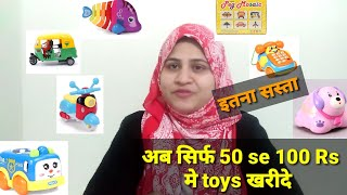 Firstcry Toys Under Rs 100. First Cry Toys For 1 To 2 Years Baby. First Cry Toy Haul In Hindi