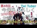 HKT48 外薗葉月 はづちゃんねる☺︎(第48回) の動画、YouTube動画。