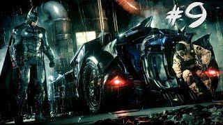 #9 Batman Arkham Knight | Правда о Рыцаре Аркхема