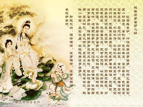 Audio Book of Heart Sutra (Mandarin) 心经