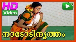 Aattilozhukkavantha thalai | Nadodinrutham | 55th Kerala school kalolsavam 2015