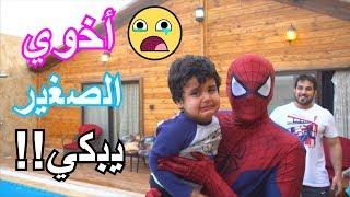 تحدي المسبح بين سبايدرمان و باتمان !! - اخوي يبكي بسبب وش؟!