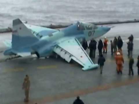 Авария Су-25УТГ на