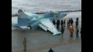 Авария Су-25УТГ на палубе