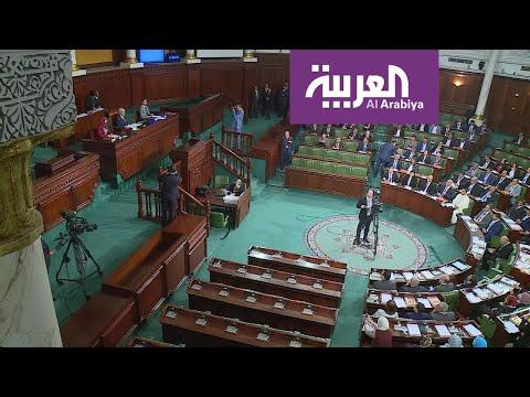 تونس: انتخاب الغنوشي رئيسا للبرلمان التونسي  - نشر قبل 8 ساعة