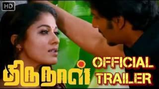 Thirunaal Official Trailer | Thirunaal Exclusive video | Nayanthara | Jeeva
