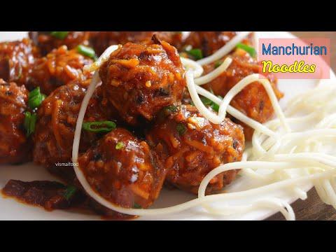 MANCHURIAN NOODLES|Hyderabad Street Style Manchurian|మంచూరియా నూడుల్స్|నూడుల్స్ తో పర్ఫెక్ట్ మచూరియా