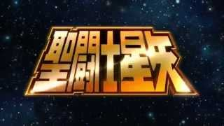 Saint seiya Soul of Gold OP - English Pachinko Ver.