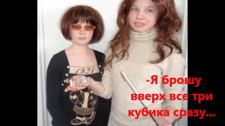 Муни Витчер  Девочка Шестой Луны  Буктрейлер от Кристины Шатровой