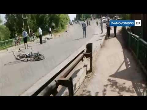 Южа Страшное ДТП Погибли 2 велосипедиста
