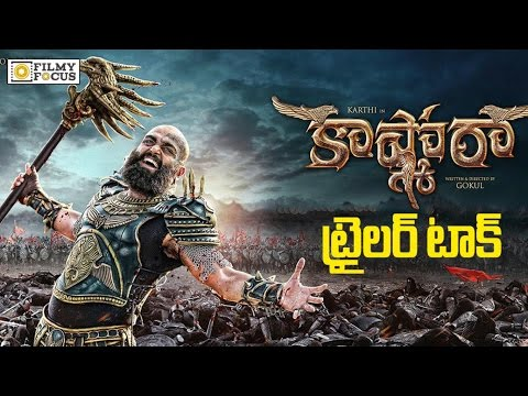 Kashmora Official Theatrical Trailer...