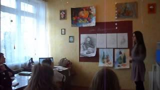 урок з образотворчого мистецтва 6 клас Червонозабійницька зош Капуста К В