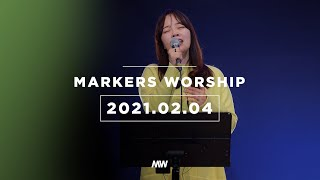 (4K) February 4th, 2021 (Official) | Markers Worship [ENG/SUB]