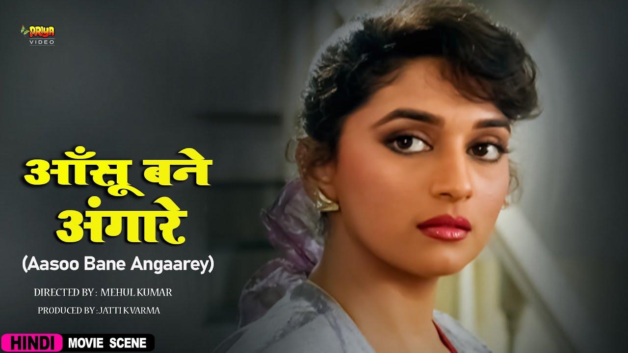 Madhuri Dixit - जो खेल तू मेरी माँ के साथ खेला था वही खेल आज मै खेल रही हूँ | Best Action Scene | MF