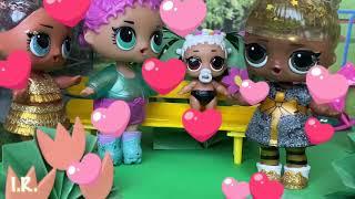 22. Куколки LOL. Маша и её друзья! Маленькие няньки!!!