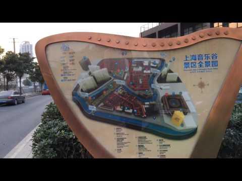 Shanghai Post Museum - Shanghai - China (3 last)