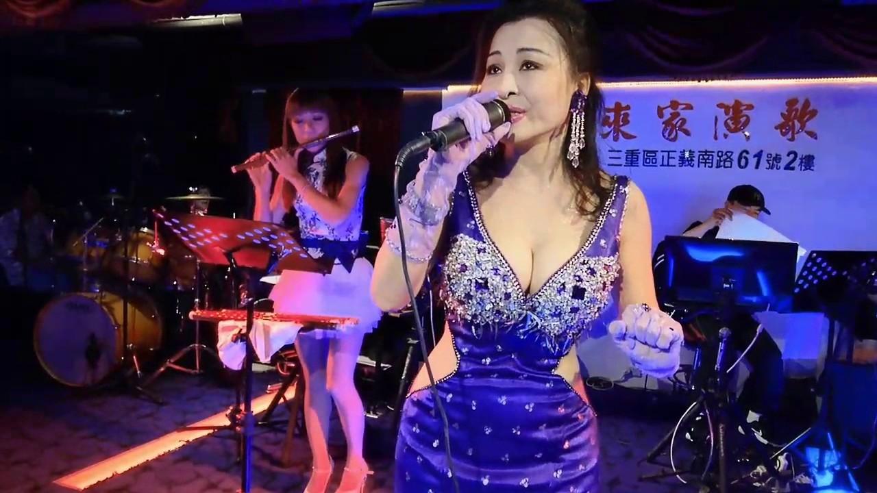 癡心的玫瑰+女人的一生千首記詞歌后徐瑰珍106年七月一日 - YouTube