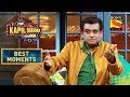 Amit Kumar Shares His Singing Experience | The Kapil Sharma Show Season 2 | Best Moments