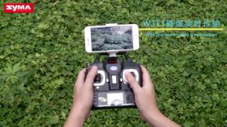 SYMA X5SW Tutorial