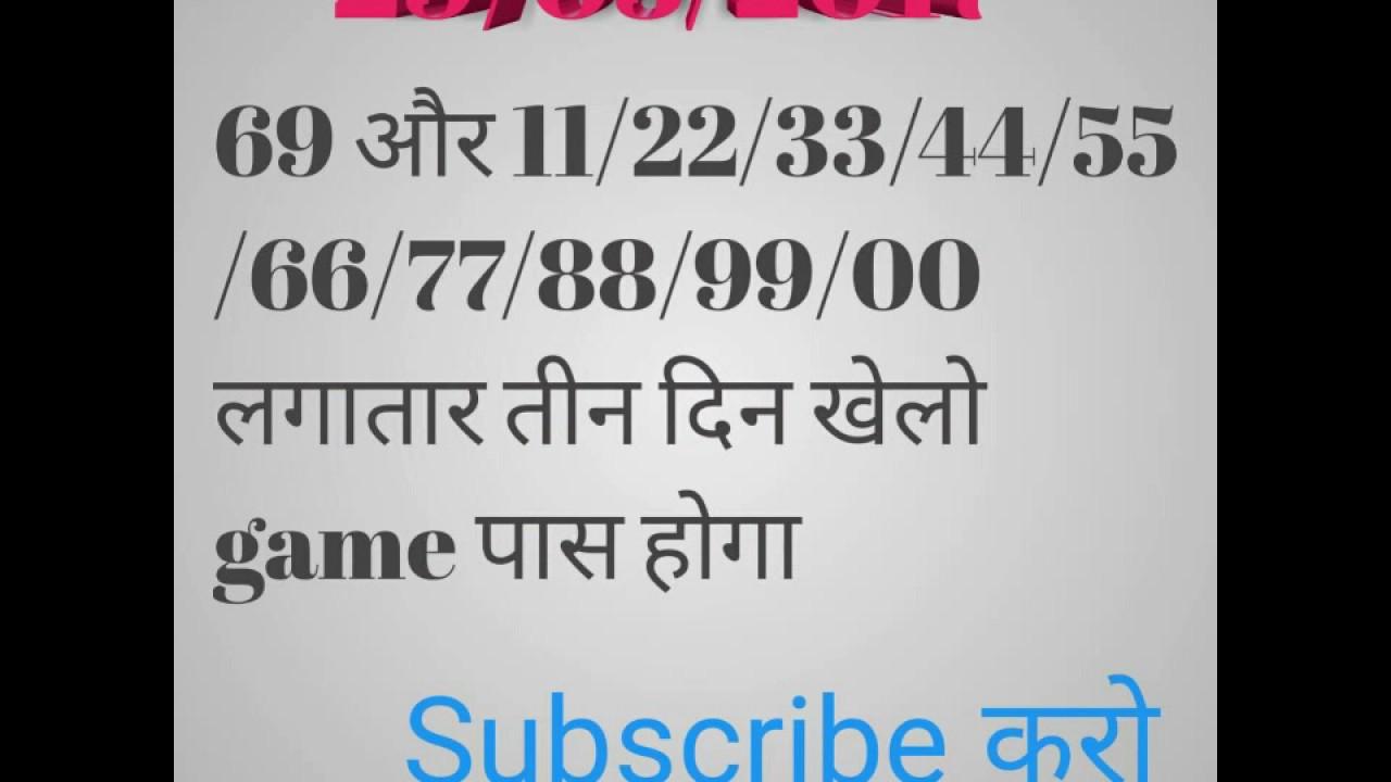 Satta Matka, Kalyan Matka Tips, Matka Result, matkatips.com