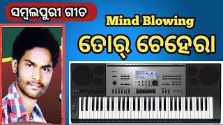sambalpuri song ll mind blowing tor chehera ll piano tutorial