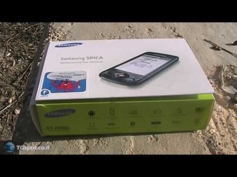 Samsung Spica unboxing