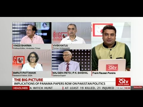 The Big Picture: Panama papers row| what does it mean to Pakistan politics, and Indian diplomacy?