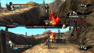 P1: Matsunaga Hisahide 松永久秀 XLHGladiator. P2: Gotou Matabee 後...