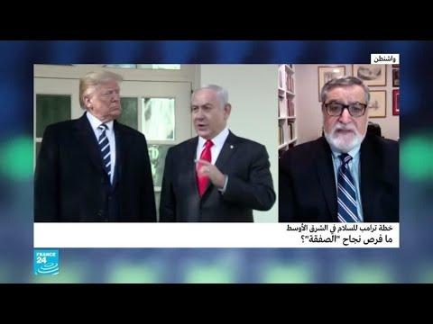 خطة ترامب للسلام في الشرق الأوسط.. ما فرض نجاح -الصفقة-؟  - نشر قبل 1 ساعة