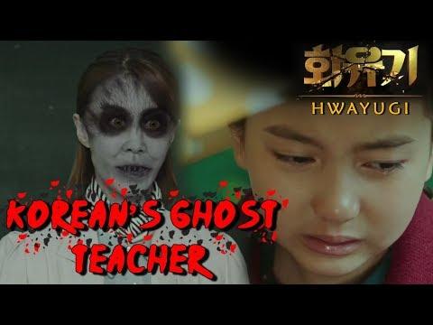 [ENG] Hwayugi - A Korean Odyssey | Ghost Teacher Scene