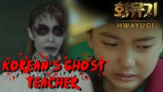 Video [ENG] Hwayugi - A Korean Odyssey | Ghost Teacher Scene download MP3, 3GP, MP4, WEBM, AVI, FLV April 2018