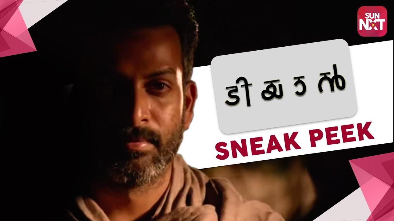 Download Tiyaan - Best Scene   Sneak Peek   Full Movie on Sun NXT   Prithviraj, Indrajith, Ananya   2017