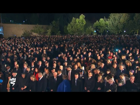 Holocaust Remembrance Day Ceremony from Yad Vashem 2017