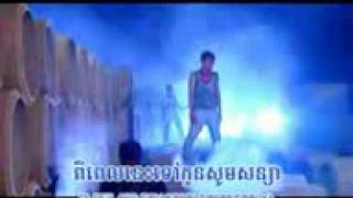 kon Bros kos hery(Zono) khmer song