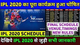 IPL 2020 - BCCI Confirmed Final Schedule,Venues & Timings For Vivo IPL 2020 | IPL 2020 New Schedule