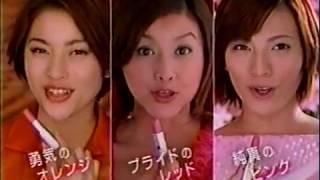 kanebo(カネボウ)テスティモ CM ②☆藤原紀香 / 瀬戸朝香 / 加藤愛 kane...