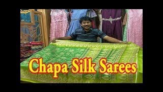 Chapa Silk Sarees / Printed Designs / Just Rs.280 /- Only