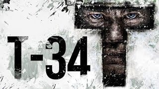 """Как звучит """"Т-34"""" - главный фильм новогодних каникул"""