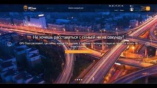 Презентация GPS/Глонасс мониторинга без абонентской платы(, 2015-03-12T10:31:28.000Z)
