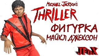 Фигурка Майкл Джексон/Hot Toys Michael Jackson Thriller Figure