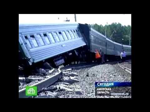 Крушения поездов подборка