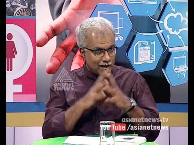 Environment of Kerala | People's Manifesto | ജനങ്ങളുടെ മാനിഫെസ്റ്റോ | Episode 4
